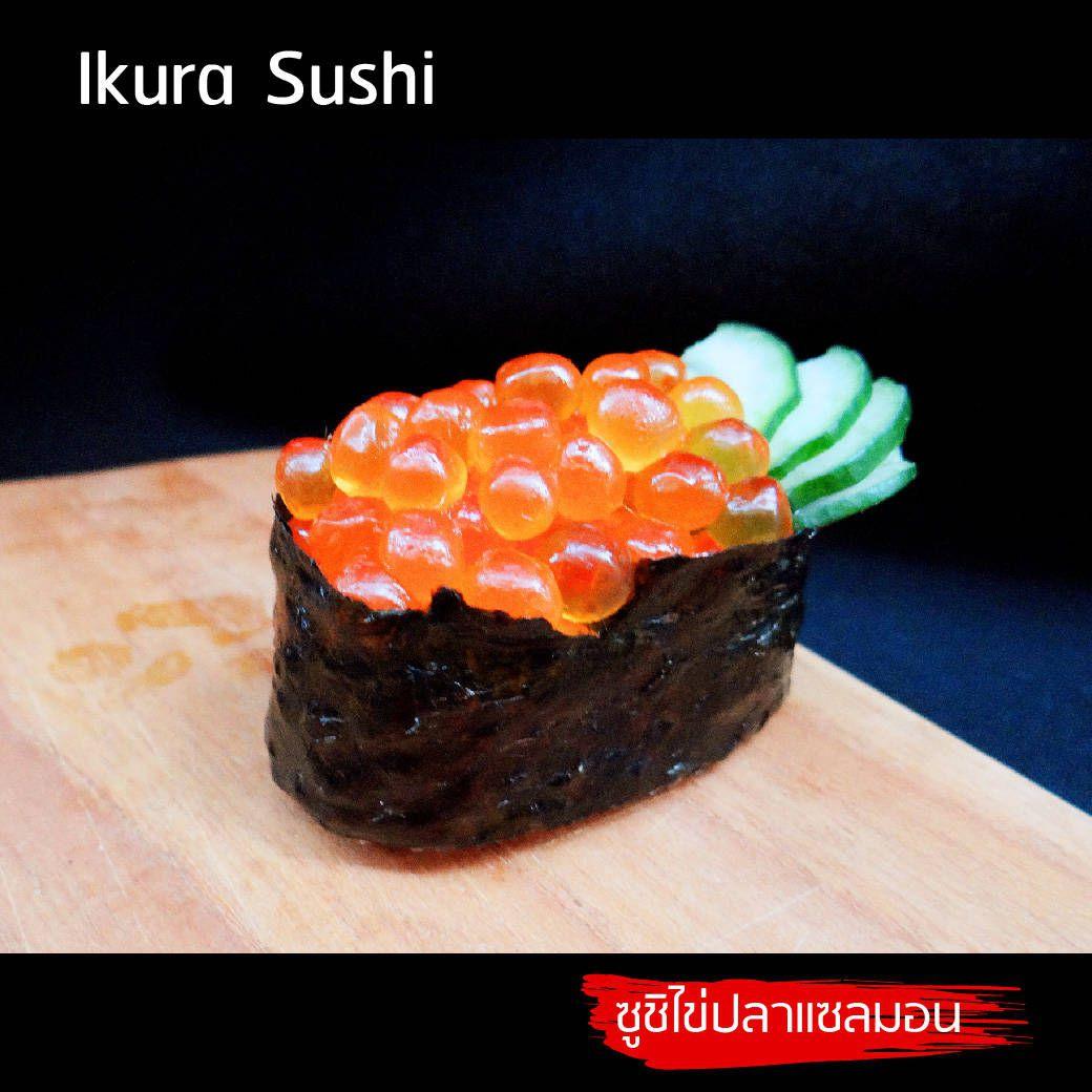 Ikura-Sushi.jpg